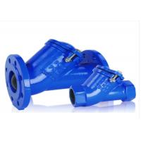 Buy cheap Flanged Float Cast Iron Ball Check Valve Customized Color And Sizes from wholesalers