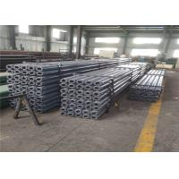 Wholesale Vermeer Machine Hdd Drill Rod Pipe Forged One Piece / Friction Welding Type from china suppliers