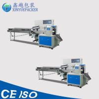 Wholesale Intelligent Setting Noodles Packing Machine , Automatic Chocolate Packing Machine from china suppliers