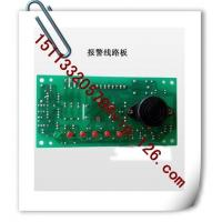 Buy cheap China Plastics Auxiliary Machinery Alarming PCB Manufacturer from wholesalers