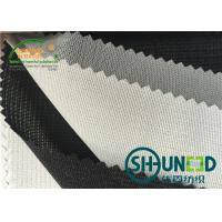 Stretch Warp Knit And Tricot Fusible Interlining For Men And Women ' s Fabric