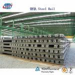 Buy cheap Qu 70, Qu80, Qu100, Qu120 Crane Rail from wholesalers