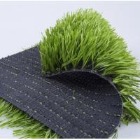 Buy cheap Professional Sport Artificial Turf Grass For Soccer Fields Landscaping from wholesalers