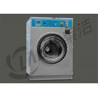 Buy cheap Electric / Steam Heating Coin Operated Washing Machine For Laundromat from wholesalers