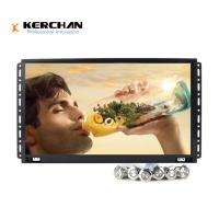 Buy cheap 15.6 Inch  Full HD LCD Screen Open Frame 1080P Video Display with push buttons from wholesalers