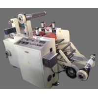 Buy cheap automatic Paper Thermal Film Hot Laminating Machine from wholesalers