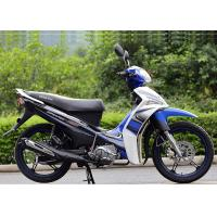 Buy cheap Single Cylinder 110CC Cub Motorcycle Spark 115i With Original Engine from wholesalers