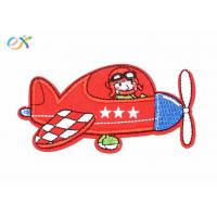Buy cheap Event Theme Embroidery Badges Aeroplane Aircraft Embroidery Clothing Patches from wholesalers