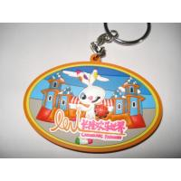 Buy cheap Professional Sports Custom PVC Keychains For Business YDPK-008 from wholesalers