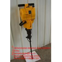China gas powered rock drill on sale