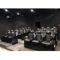 Wholesale Aesthetic Genuine Leather Mobile 5D Cinema Three Seats In A Set For Amusement Park from china suppliers