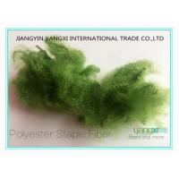 Buy cheap Virgin Color Hollow Polyester FiberFor Spinning / Non Woven / Filling from wholesalers