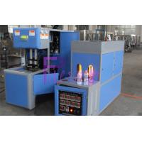 Buy cheap 17.5kw Industrial Plastic Bottle Blowing Machine For Soft Drink Processing Line from wholesalers