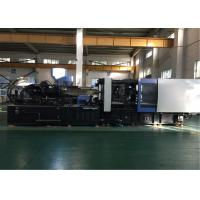 Buy cheap 800 Ton Injection Molding Machine , Auto Plastic Chair Manufacturing Machines from wholesalers