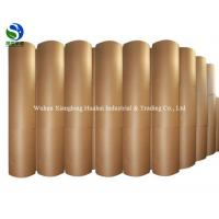 Buy cheap Virgin Wood Pulp PE Coated Paper 260gsm 280gsm 350gsm For Making Food Container from wholesalers