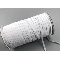 Buy cheap Stretchy Flat White Elastic String For Underwear Pajamas Ties Trim Braided from wholesalers