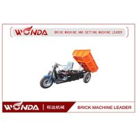 Buy cheap Eco - Friendly Cargo Motor Tricycle Mini Dumper 4-6L Engine Capacity 3000W Motor Power from wholesalers