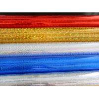 Buy cheap Shrink Bright Silver Holographic Foil , 640Mm Width Hologram Printer Paper from wholesalers
