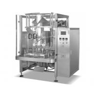 Buy cheap 25 - 60bags / Min Packing Speed Automatic Vertical Packing Machine 800Kg from wholesalers