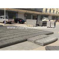 Buy cheap Wire Mesh Pad Demister from wholesalers