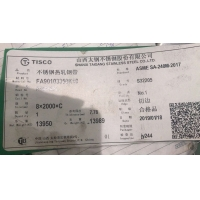 Buy cheap S31803 F51 Stainless Steel Plates 2205 Duplex Steel Plate 2205 3-50mm Hot Rolled Plate S22053 from wholesalers