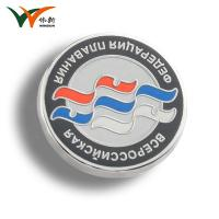 Buy cheap Round Paint Metal Engraved Lapel Pin / Corporate Pin Badges Anticorrosive from wholesalers
