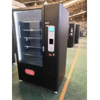 Buy cheap Coin Operated 24 Hours Snack Food Vending Machines for sale With Smart Vending System from wholesalers