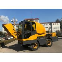 China Volumetric Mobile Small Self Loading Concrete Mixer Truck Right Hand Drive Type on sale