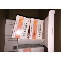 Buy cheap Medical Livzon 5000IU HCG Chorionic Gonadotrophin Hgh Human Growth Hormone For Injection from wholesalers