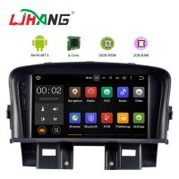 Buy cheap Android 7.1 Chevrolet Car DVD Player With Monitor GPS BT TV Box OEM Fit Stereo from wholesalers