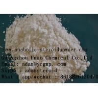 Buy cheap Most Effective Injection Pain Killer Drug Pramocaine Hydrochloride CAS  637- 58 - 1 from wholesalers