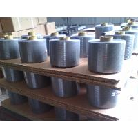Buy cheap Self adhesive tear tape from wholesalers