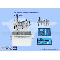 Buy cheap Multi-function No needle facial Master skin rejuvenation machine from wholesalers