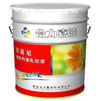 Buy cheap Weather Resistant Exterior Wall Finish Paint SW-998 from wholesalers