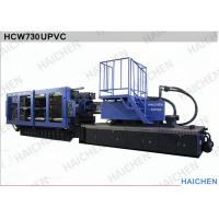 Wholesale PVC Pipe Fitting Injection Molding Machine With Schneider , Plastic Molding Equipment from china suppliers