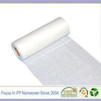 Buy cheap waterproof fabric materials for shoes product