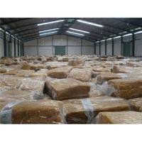 Buy cheap Natural rubber from wholesalers