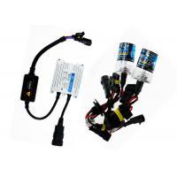 Buy cheap COB DRL Bi Motorcycle Headlight Xenon Hid Kit Plug And Play Waterproof product