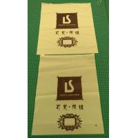 Buy cheap Plastic shopping bags with Automatic sealing top from wholesalers