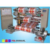 Wholesale Slitter Rewinder Series from china suppliers