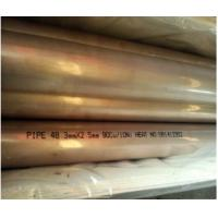 Wholesale ASTM B466 Copper-Nickel Pipe from china suppliers