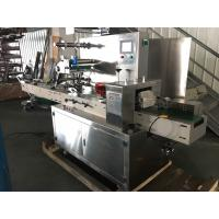 Wholesale High Efficiency Medical Device Packaging Machines Good Sealing Performance from china suppliers