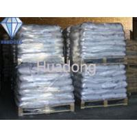 China Wholesale Blast Cleaning Glass Beads on sale