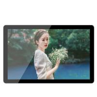 Buy cheap Dedi 75 Inch Tempered Glass FHD Wall Mounted LCD Outdoor Screen from wholesalers