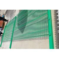 Buy cheap 4mm Wire Dia Welded Mesh Fencing , High Security Fence Powder Coated from wholesalers