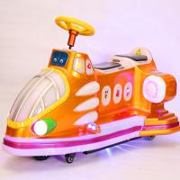 Buy cheap Coin Operated Swing Game Machine Air Plane Bumping Key + Remote Control from wholesalers