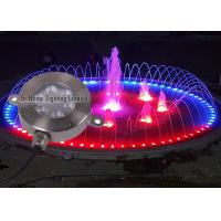 12V DC RGB 18W DMX Led Underwater Light 316SS IP68 LED Fountain Lights Manufactures