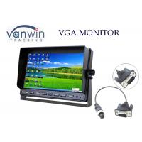 Buy cheap HDMI VGA 7 TFT LCD Monitor High Resolution With 2 Video Cameras Inputs from wholesalers