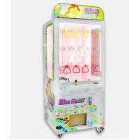 Buy cheap Sega Mini Attractive Key Master Game Machine With Itc Bill Acceptor from wholesalers