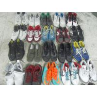 Buy cheap Grade AAA Used Shoes Leisure Style Second Hand Shoes from wholesalers
